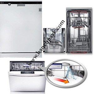 SAMSUNG Dish Washer DW-FN320W