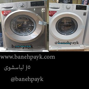 ماشین لباسشویی 8 کیلویی G5 ال جی | LG G5